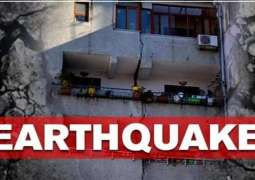 Magnitude 5.6 Earthquake Hits Near France's New Caledonia - US Geological Survey