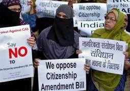 PM condemns Indian legislation on Citizenship Amendment Bill for non-Muslims