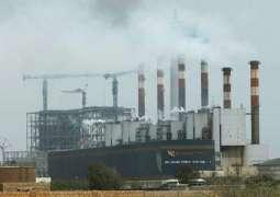 NEPRA imposes fine on Karachi Electric Limited (KEL)