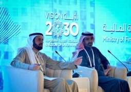 أربعة وزراء يناقشون منظومة الخدمات الأساسية في ملتقى ميزانية 2020