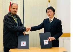 Japan Announces Funding to Build 2 New Units at Gaza Rehabilitation Center