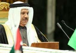 Persian Gulf Countries to Create Financial, Monetary Union by 2025 - GCC