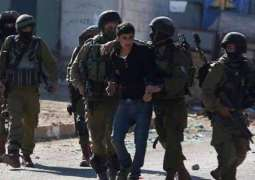 Israeli Forces Detain 13 Palestinians in West Bank During Overnight Raids - Reports