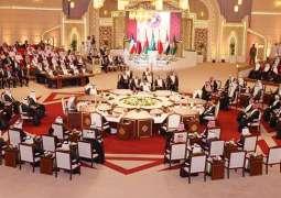 40th session of GCC Supreme Council issues final communique