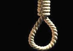 15-year-old girl  commits suicide in Faisalabad
