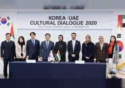 UAE-Korea Cultural Dialogue 2020 announced in Seoul