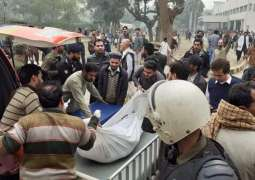 At least 12 people dead after lawyers' protest turns violent outside PIC