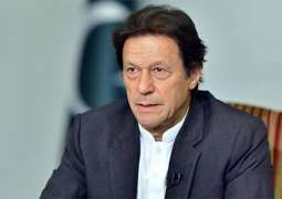 PM Imran takes notice of lawyers' attack at PIC, summons report