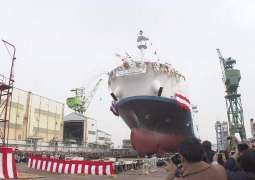 World's First Liquefied Hydrogen Carrier Launched in Japan - Kawasaki Heavy Industries