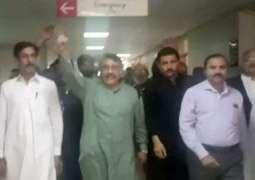 Doctors demands Yasmin Rashid's resignation