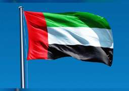 UAE Supports OPCW ChemTech Centre
