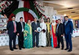 UAE stall at UN bazaar wins first prize