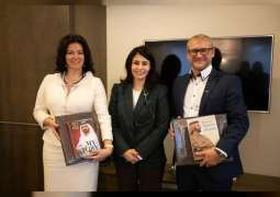 UAE, Latvia sign agreement to encourage, protect bilateral investments