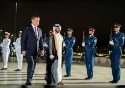رئيس قرغيزستان يزور واحة الكرامة