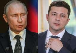 European Lawmakers Laud Normandy Summit, Recognize Complexity of East Ukraine Settlement