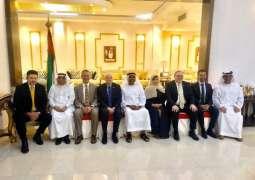 الإمارات تشارك في اجتماع مجموعة أصدقاء السودان