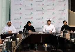 """مركز دبي للأمن الإلكتروني يطلق مواصفة """"أمن المعدات الطبية"""""""