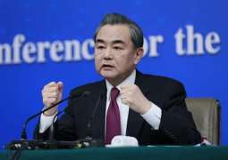 Chinese Foreign Minister Wang Yi Tells US to 'Calm Down,' Return to Policy of Mutual Respect