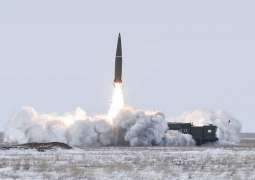 Washington's New Missile Test Proves Country Violated INF Treaty - Russian Lawmaker
