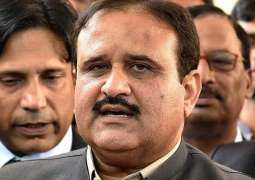 Govt  committed to promoting trade, commerce: Chief Minister Punjab Usman Buzdar
