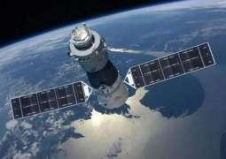 Lack of Consensus on UN Space Security Resolution Signals Discord of Key Actors -UN Expert
