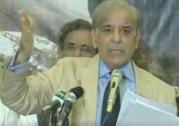PML-N rejects Usman Buzdar's claim over 'Hunarmand Nojwan Program'