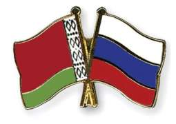 Working Group on Russia-Belarus Integration to Hold Meeting Next Week - Belarusian Gov't