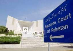 Supreme Court (SC) moved for removal of AG from his office