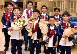 أطفال الشارقة يحققون مراكز متقدمة في المسابقة العالمية يوسي ماس في كمبوديا