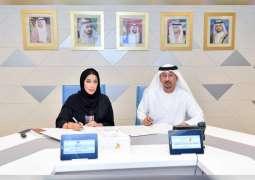 """""""براند دبي"""" والبلدية يتعاونان في تنفيذ أعمال إبداعية في مناطق حيوية بالإمارة"""