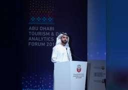 """""""منتدى أبوظبي للسياحة وتحليل البيانات"""" يناقش تحديات ومستقبل القطاع بمشاركة خبراء عالميين"""