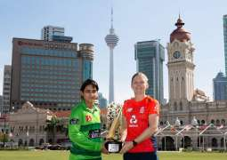 Pakistan v England Women's T20Is begin on Tuesday