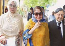 Faryal Talpur's judicial remand extended till Jan 7 in Fake accounts case