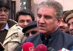 Foreign Minister Shah Mahmood Qureshi urges India to withdraw discriminatory citizenship act