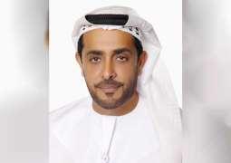 تشكيل اللجنة الفنية الاستشارية لجائزة محمد بن راشد آل مكتوم للتسامح