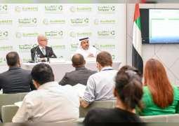 """""""أبوظبي لإدارة النفايات"""" يستعد لاستضافة الدورة السابعة من """"إيكوويست 2020"""" الشهر المقبل"""