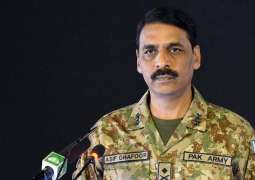 Pakistan Armed Forces Regret, Question Death Sentence for Ex-President - Spokesman