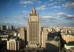 Moscow Warns Russian Nationals About Strikes in Czech Republic, Spain, Italy, Belgium