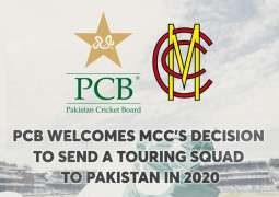 MCC to tour Pakistan in 2020