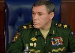 US Joint Chiefs Chair, Russian Counterpart Discuss Strategic Stability in Syria - Pentagon
