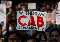 Protests against CAB: Internet service suspended in parts of Dehli