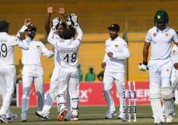 Pak Vs Sri Lanka: Pakistan  struggles to 191 for 11 in first inning of Second Test match
