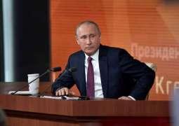 Putin Says Chechen Leader Kadyrov Deserves Hero of Labor Award for Restoring Republic
