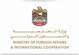 UAE condemns terror attack in DR Congo
