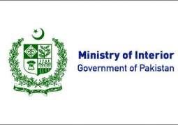 """""""No media talks, no more leaks: Interior Ministry bars its officials"""