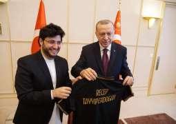 Peshawar Zalmi Chairman Javed Afridi meets Turkish President Tayyip Erdoğan