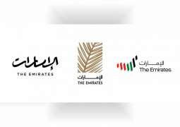 UAE Nation Brand draws 1.5 million votes from 130 countries in less than a week