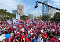 Thousands of People Take to Street in Taiwan's Kaohsiung City Ahead of Presidential Vote