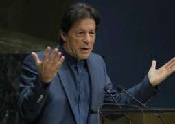 Pakistan committed to SAARC's objectives, says PM Imran Khan