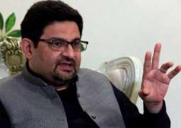 Islamabad High Court (IHC) grants bail to Miftah Ismail in LNG case